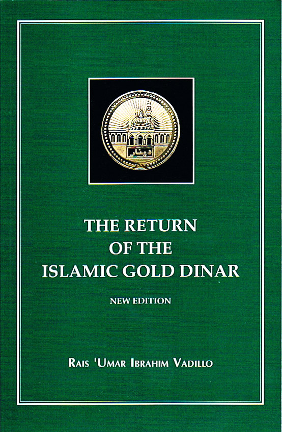 Gurus, Rumors, Dinar News & Revaluation: The Largest Iraqi Dinar RV Syndicating site on the net!