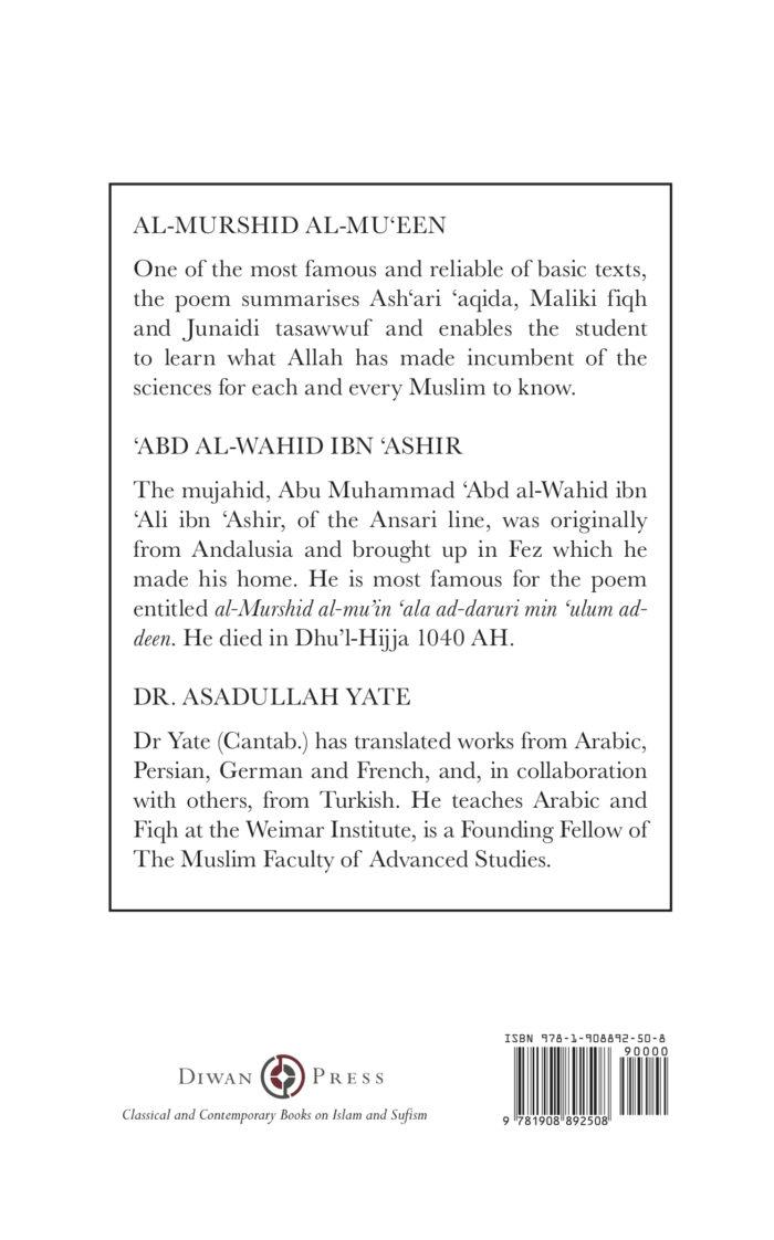 Al-Murshid al-Mu'een