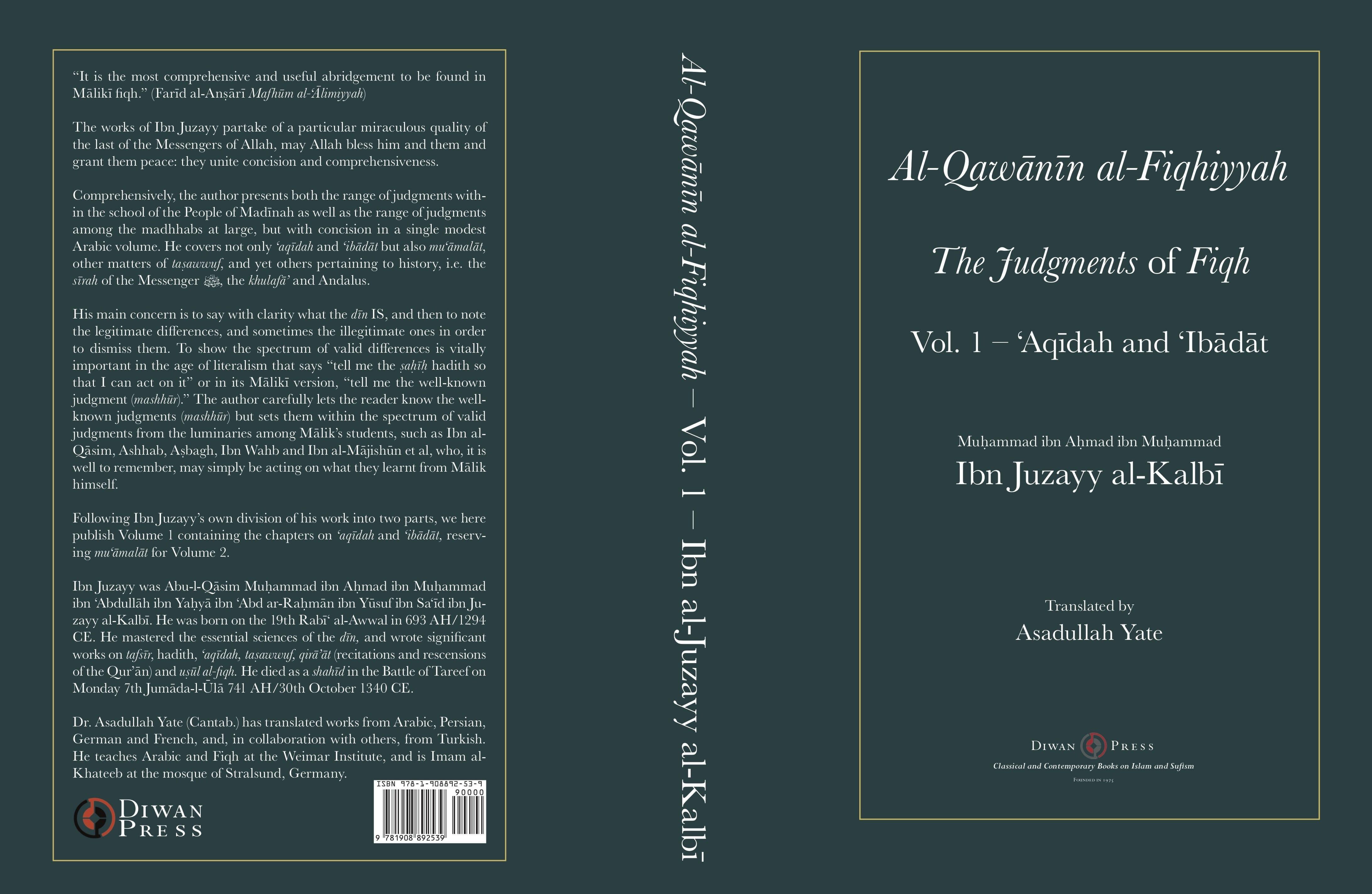 Al-Qawanin al-Fiqhiyyah – The Judgements of Fiqh – Vol 1 on 'Aqīdah and  'Ibādāt