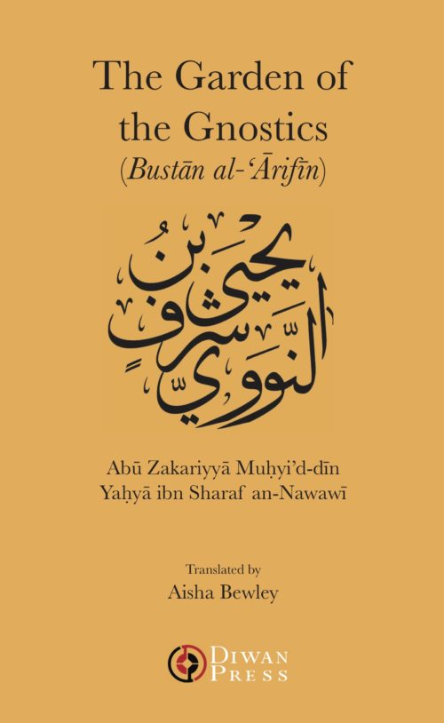 Diwan Press – Classical and Contemporary Books on Islam and