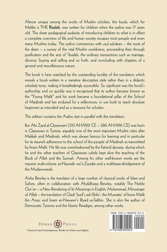 The Arabic-English edition