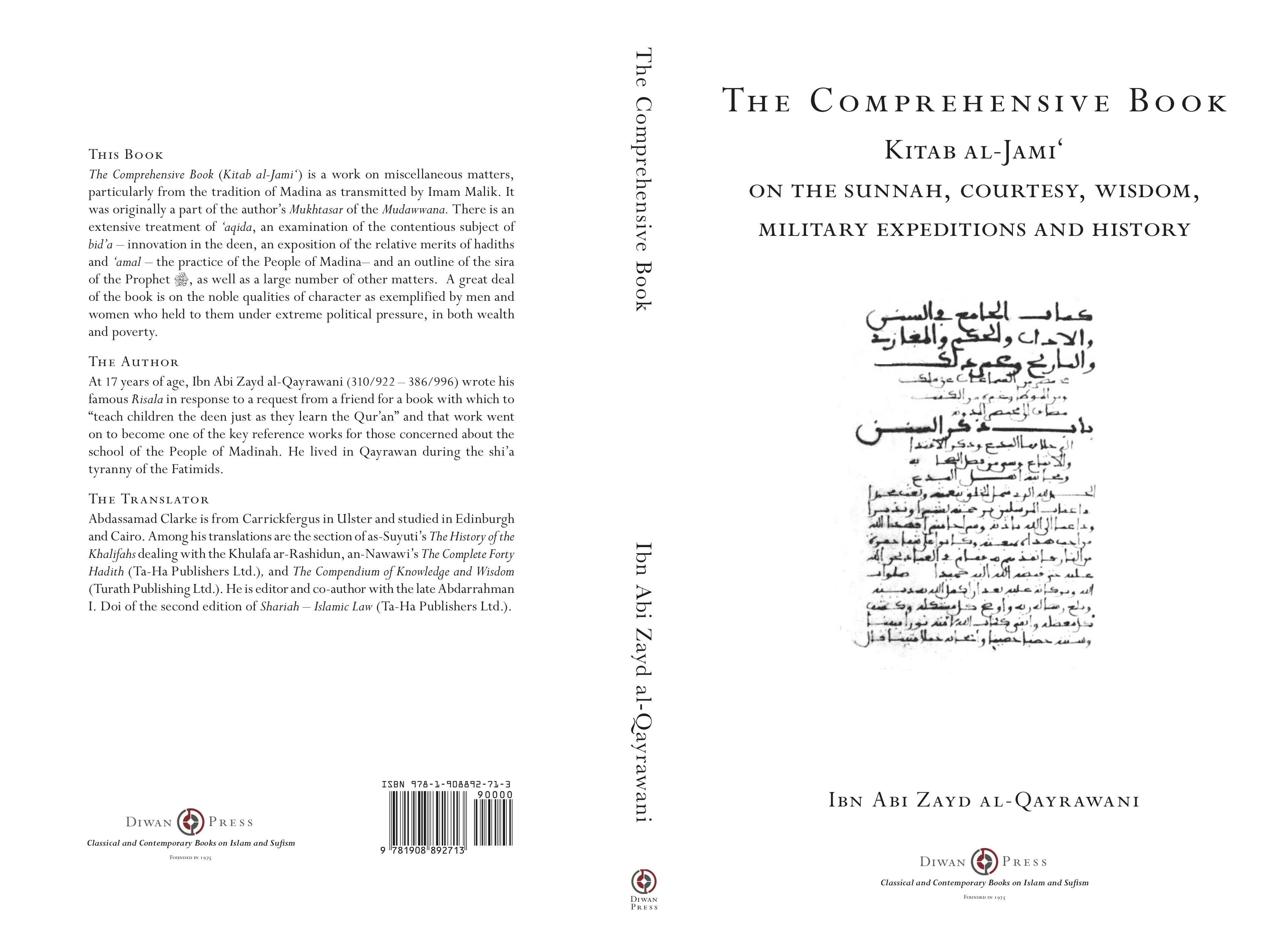 Kitabul Jami Pdf