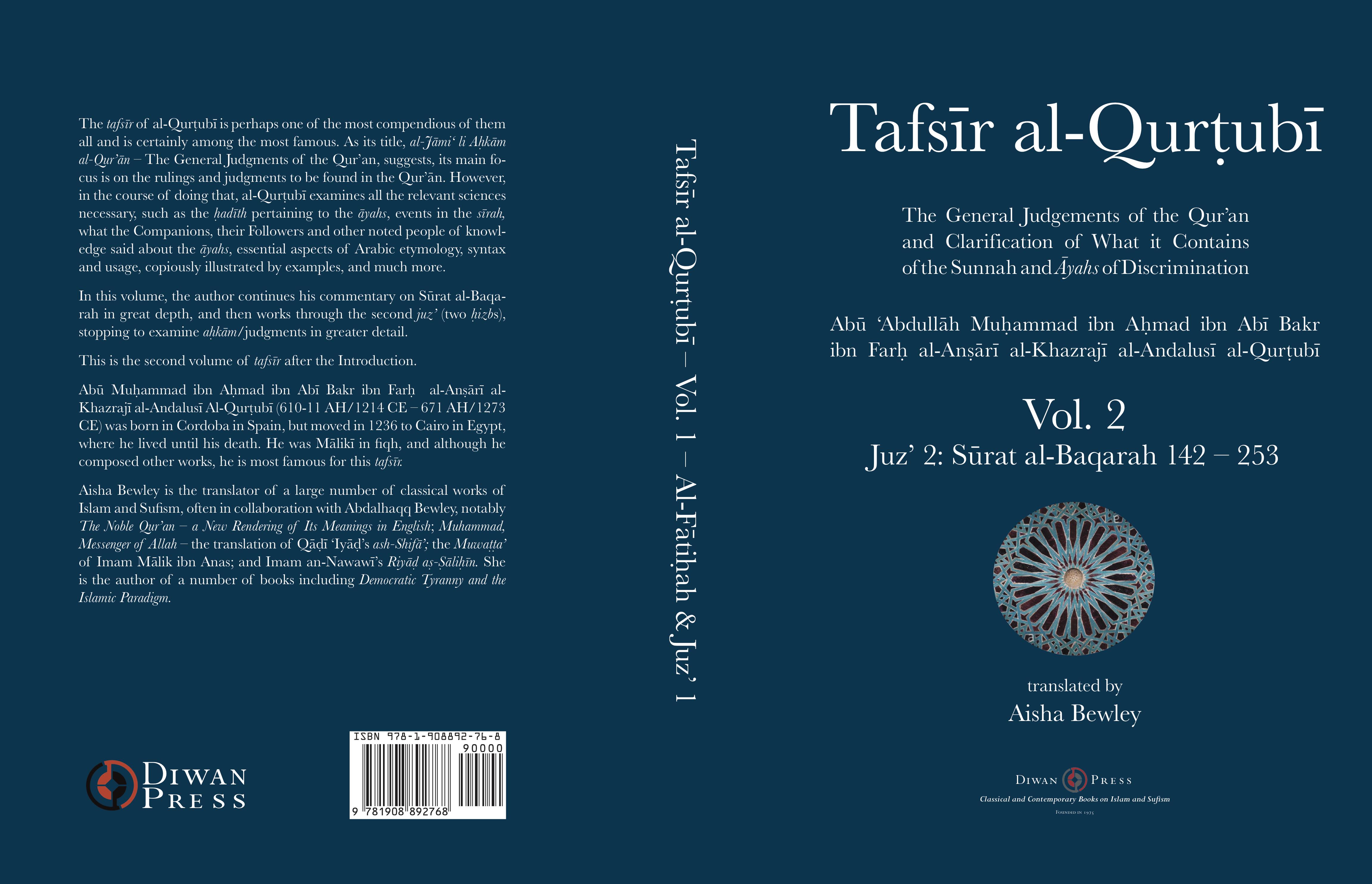 Tafsir al-Qurtubi – Vol  2: Sūrat al-Baqarah 142 – 253