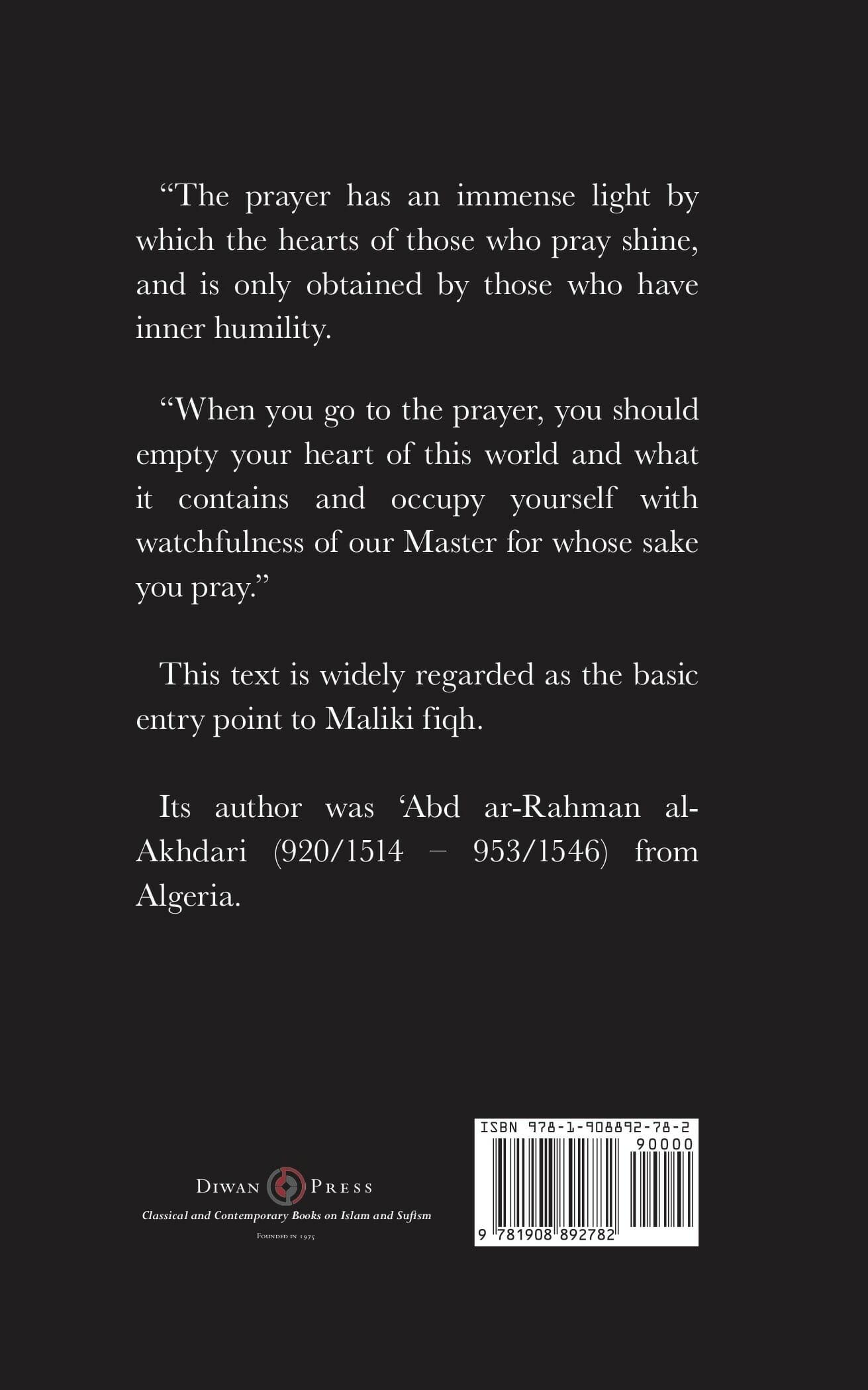 Mukhtasar al-Akhdari